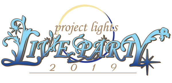 project lights LIVE PARTY 2018 -Delights!-